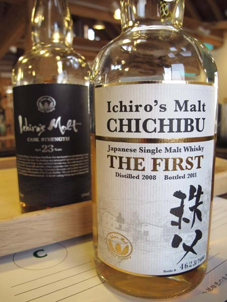 chichibu-the-first